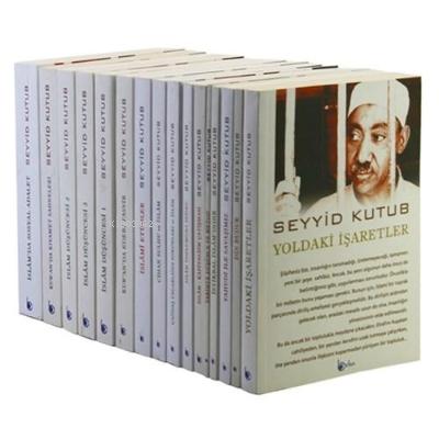 Seyyid Kutub Külliyatı 16 Kitap Set