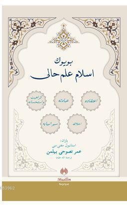 Büyük İslam İlmihali (Osmanlıca)