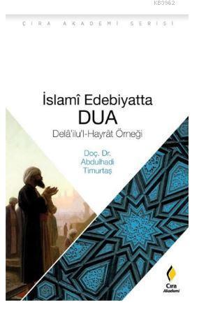 İslami Edebiyatta Dua