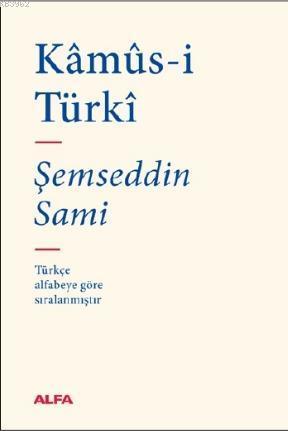 Kâmûs-i Türkî