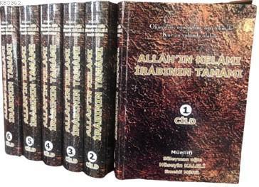 Allah'ın Kelamı İrabının Tamamı (6 Cilt)