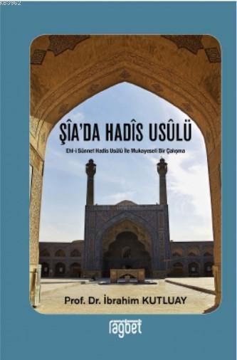 Şia'da Hadis Usülü