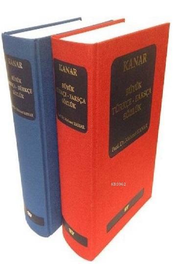 Büyük Türkçe Farsça Sözlük-2 Kitap Takım