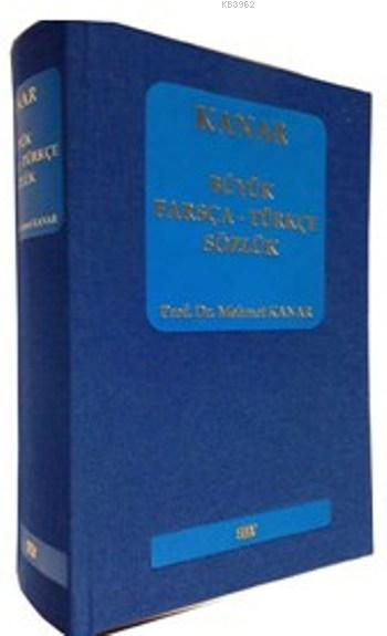 Büyük Farsça Türkçe Sözlük (Ciltli)